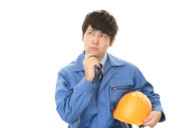 蛍光灯からLEDに変更する際工事は必要?工事業者の選び方は?